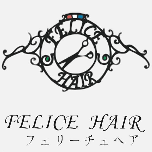 フェリーチェヘア ロゴ